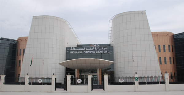 BELHASA DRIVING CENTER