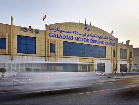 GALADARI MOTOR DRIVING CENTER